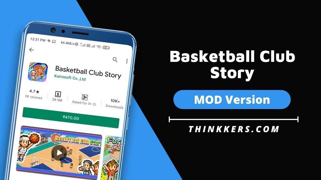 Basketball Club Story Mod Apk v1.3.2 (Free Download)