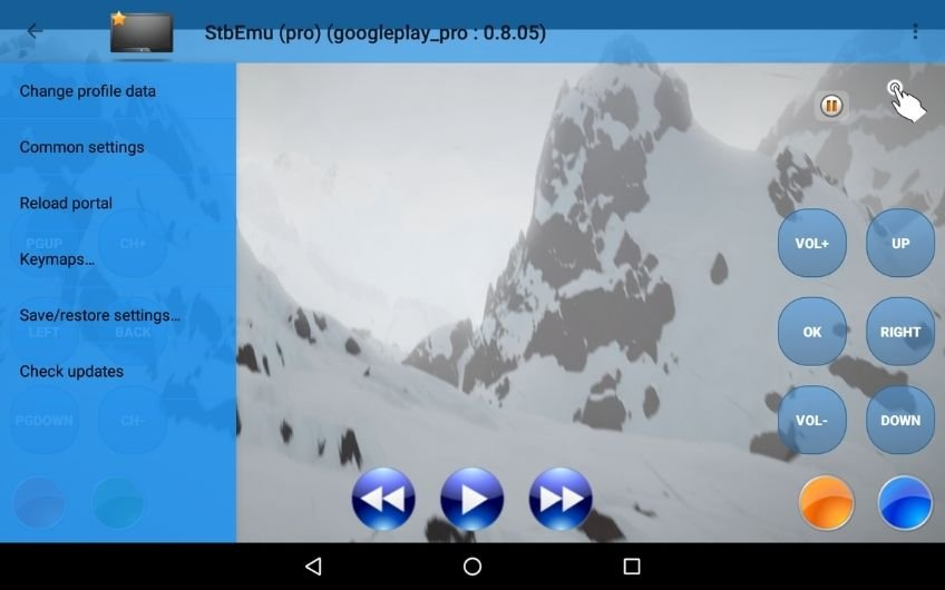 StbEmu प्रो एपीके डाउनलोड