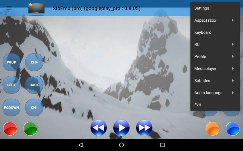 StbEmu प्रो मुफ्त डाउनलोड